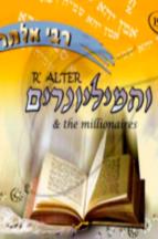 רבי אלתר והמליונרים