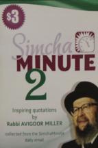 Simcha Minute 2